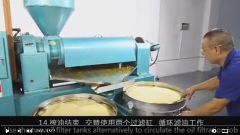 Oil press machine instructions video: